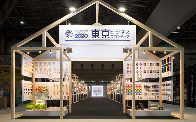 Tokyo International Gift Show Spring 2019 / Tokyo Business Frontier booth